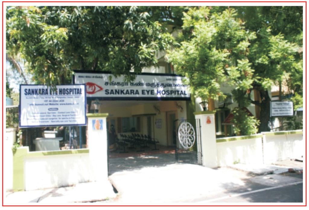 SEH Nanaganallur
